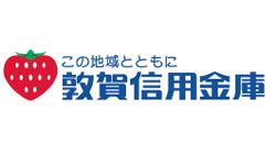 敦賀信用金庫のカードローン「カ...