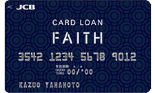 JCB CARD LOAN FAITHのカード画像